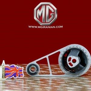 دسته موتور شاتونی MG
